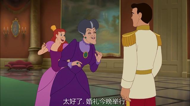 王子妃逃脱魔术