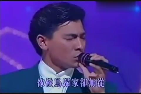众多歌手在梅艳芳舞台都只能伴唱了.刘德华台上排... _网易视频