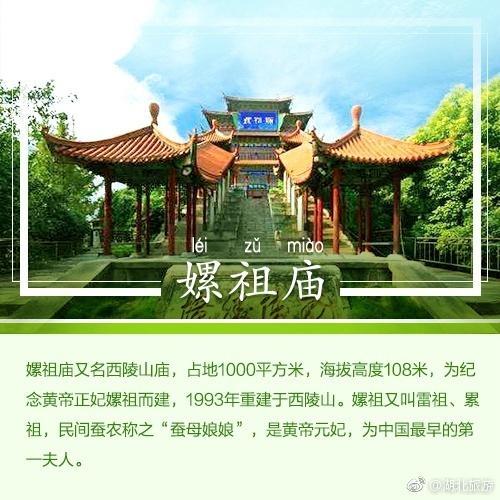 宜昌到重慶火車時刻表