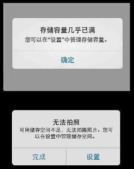 内存条16gb价格_报价_促销_图片_多少钱-苏宁易购手机版