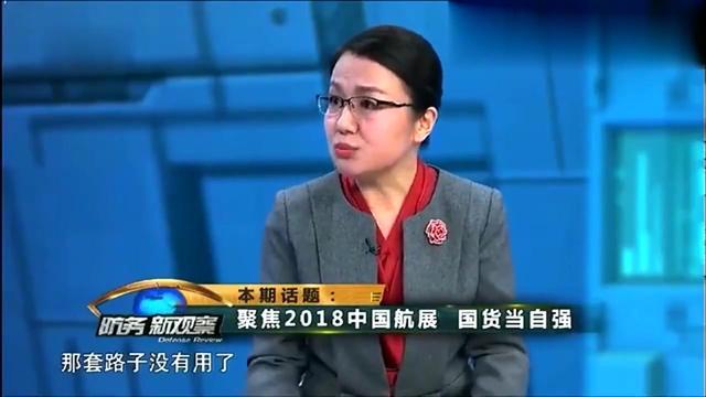 軍事問題專家李莉視頻
