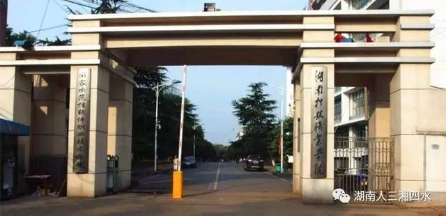 长沙工业职工大学-百科