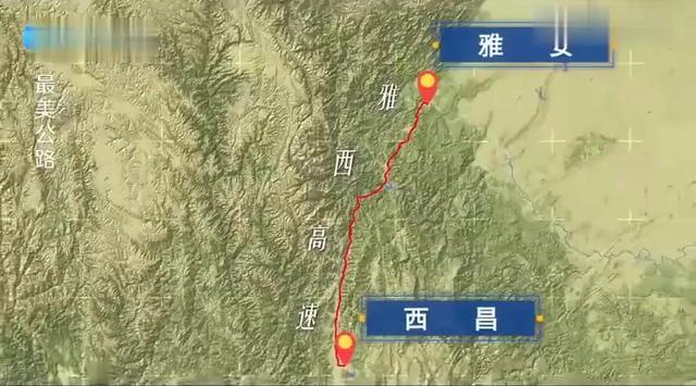 """干海子大桥:建在地震带上的""""过山车""""_眼光_澎湃新闻-ThePaper"""