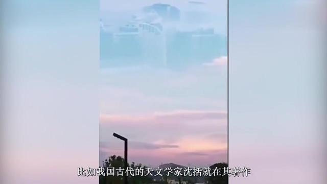 西安海誓蜃楼