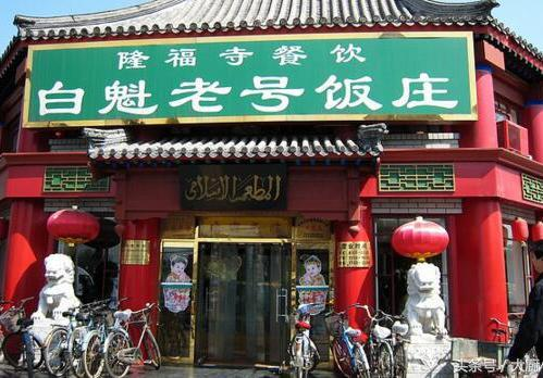 老北京排队去的10家餐厅!最正宗的北京菜都在这里!