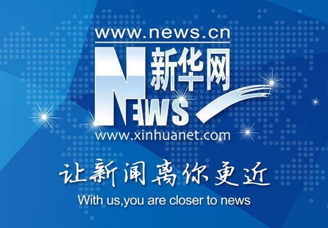 广东有个洋垃圾村 年销洋旧衣服上亿件-全球纺织网资讯中心
