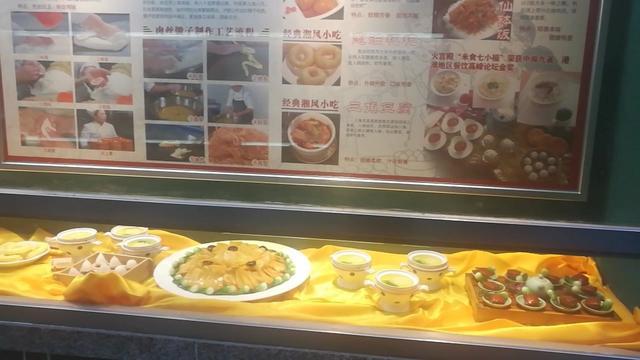 长沙火宫殿美食图片