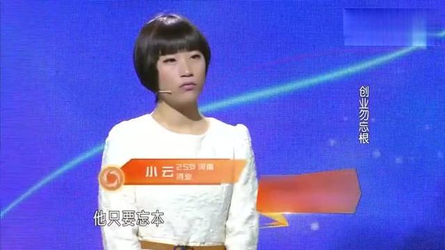 《渴望》中扮演王沪生的孙松现在怎么样了?_腾讯网