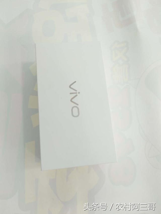 vivoy67是双卡双待手机吗
