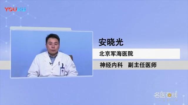 上海兒童癲癇