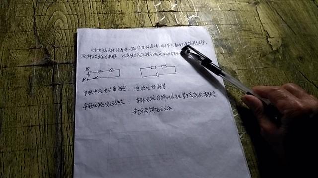 招風鉆炮工