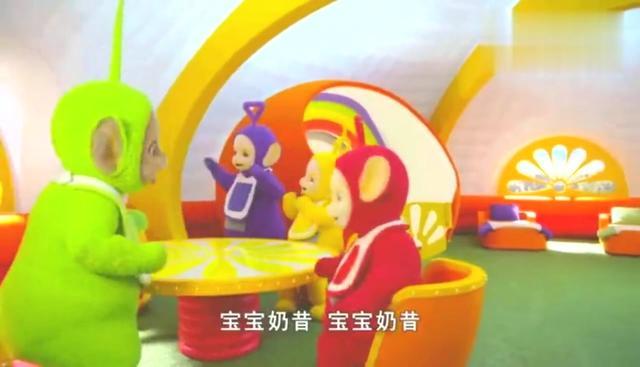 新天线宝宝:天线宝宝要吃宝宝奶昔了,宝宝奶昔之旅开启了!