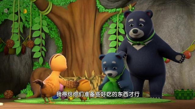 小黑熊头像