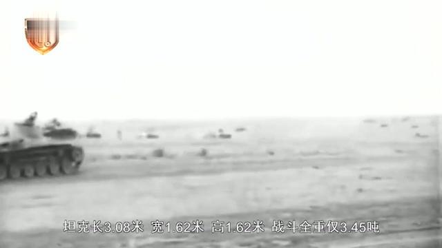 我军用日本小豆坦克 送炸药包 一举端掉敌司令部 俘虏一名军长