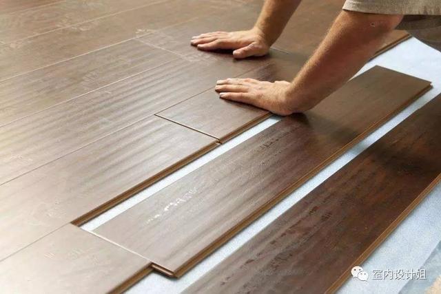 ps地板素材