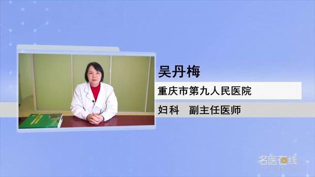 宫腔镜电切手术