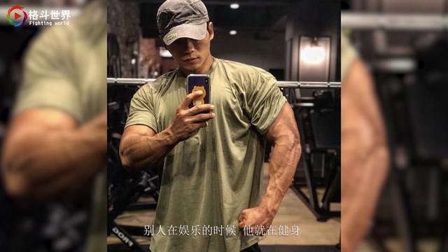 【牛男健身】韩国健身猛男励志:热情,雄心,挑战