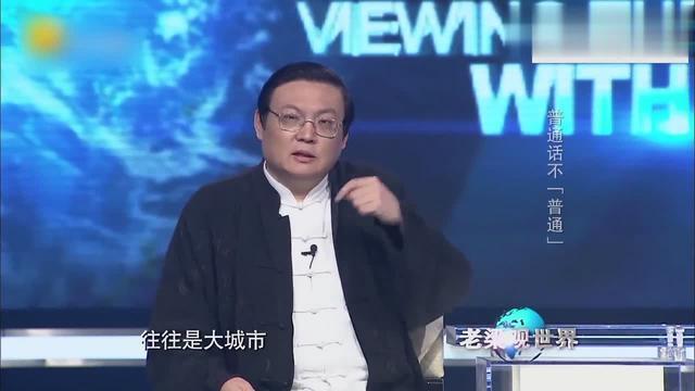听广东人说普通话,吓死人了!