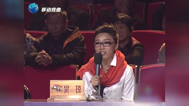 吴琼现场演唱黄梅戏,没有伴奏照样把心都给唱醉了