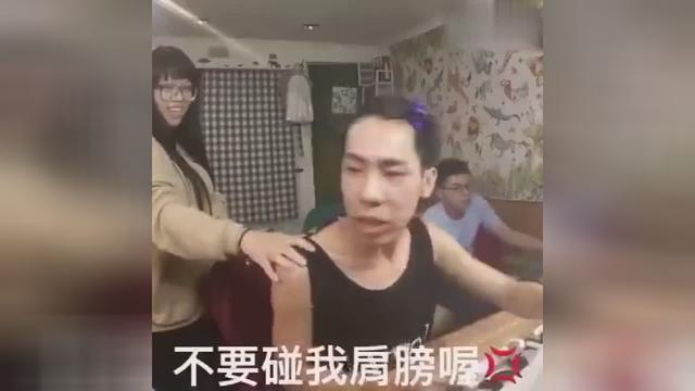 台梗 [不要碰我肩膀] 合集