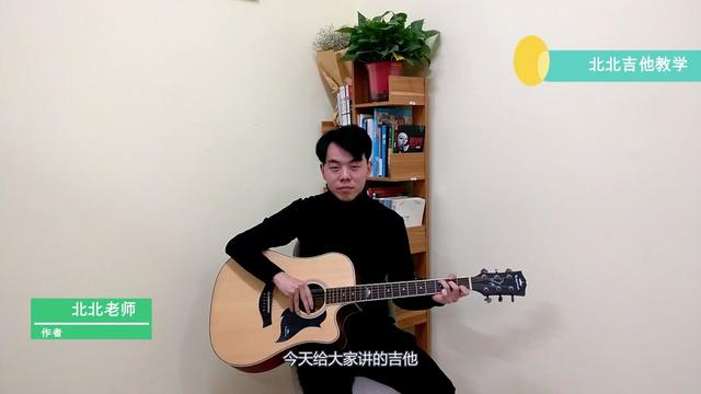 吉他怎么彈小星星圖解