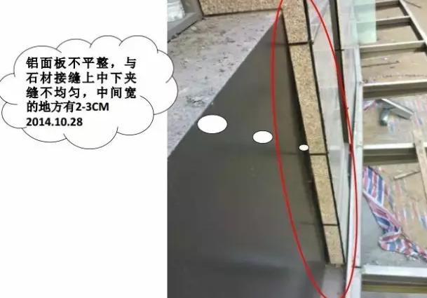 花岗岩的施工技术