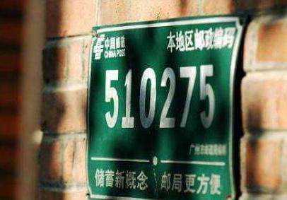 双峰县邮政编码