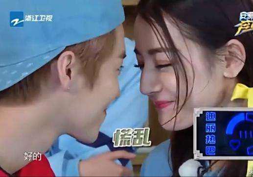 迪丽热巴和鹿晗亲吻戏