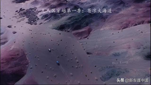 威麟X5SUV报价_威麟X5SUV图片_太平洋汽车网