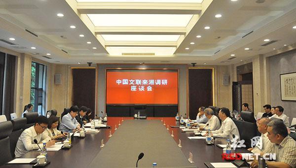 李屹:在纪念中国文联、中国作协成立70周年座谈会上的发言