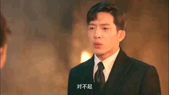 刘亦菲《南烟斋笔录》最新片花