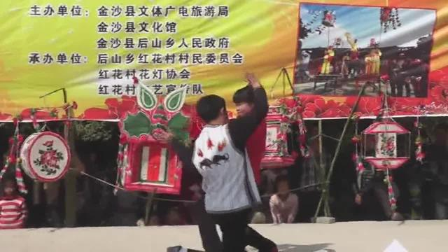 金沙花燈羅老三王四妹