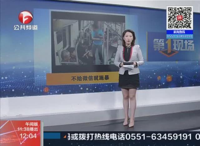 深圳:男子将连衣裙女子扑倒在地,图谋不轨,被民警带走调查