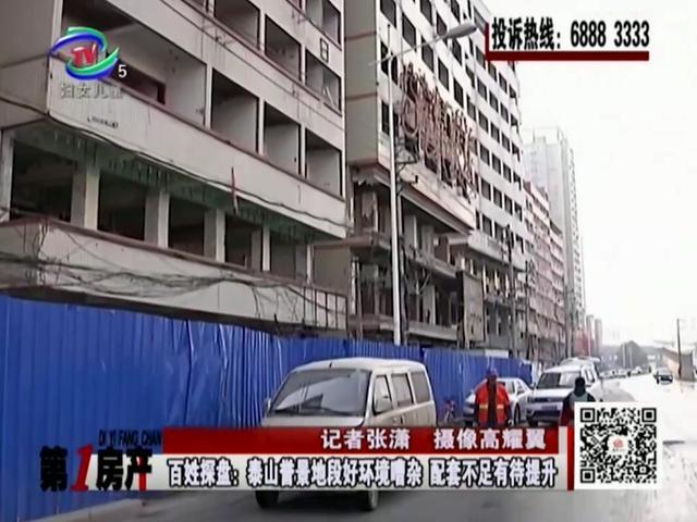 买房避坑第26区:郑州金水北区(北三环以北)热点楼盘优劣势分析
