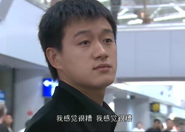 奋斗:夏琳终究还是离开,陆涛最后忍不住了,哭着对她说记住自己