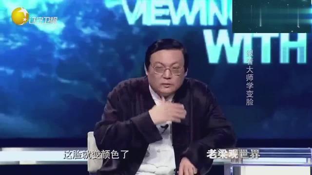 【川劇變臉揭秘】服裝機關 變臉原理_哔哩哔哩 (゜-... -bilibili