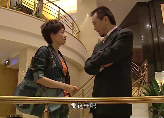 奋斗:徐志森也迷上夏琳这种自信魅力女孩,说她让人上瘾让人失控