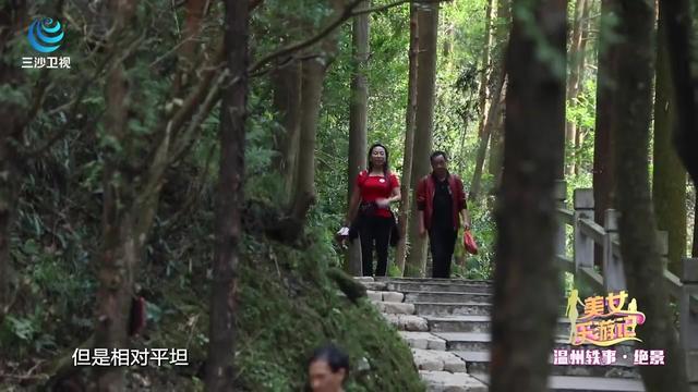 雁荡山游记《日景耐看、夜景销魂》_爱卡汽车网论坛