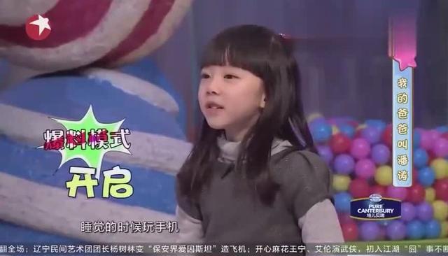 电三小萌妹视频全集_电三小萌妹全部视频-YY官方