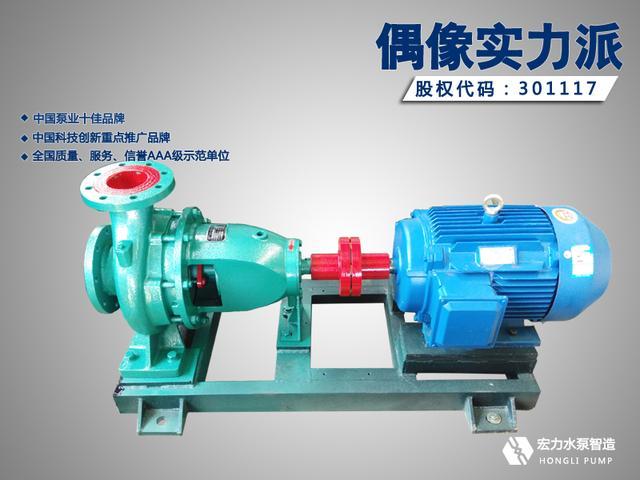 立式单级双吸离心泵