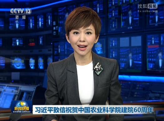 2019北京农林科学院招聘工作人员67人公告