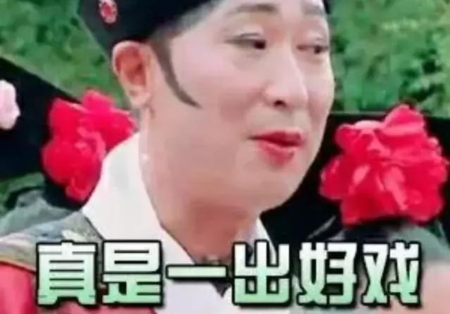 变形计: 富二代刘思琦, 花钱如流水, 多少人羡慕她的生活方式!