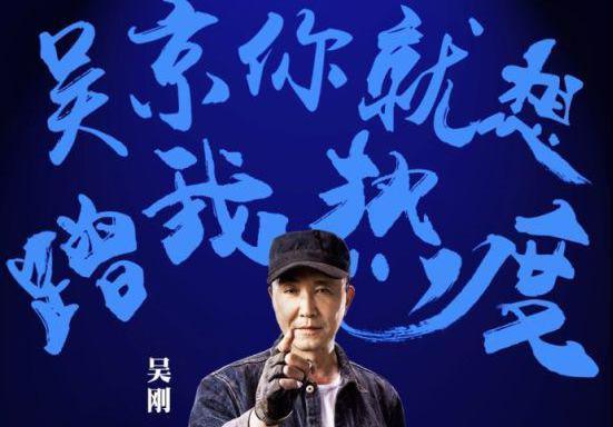 吴京《战狼2》电影海报 平面 海报 赵力johnny... - 站酷 (ZCOOL)