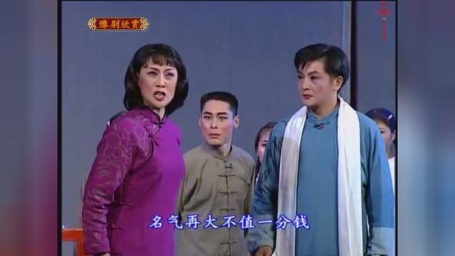 常香玉 豫剧 - 播单 - 优酷视频