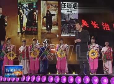 汾阳小子贾樟柯(2014)电影全集高清_汾阳小子贾樟柯优... -雕本网