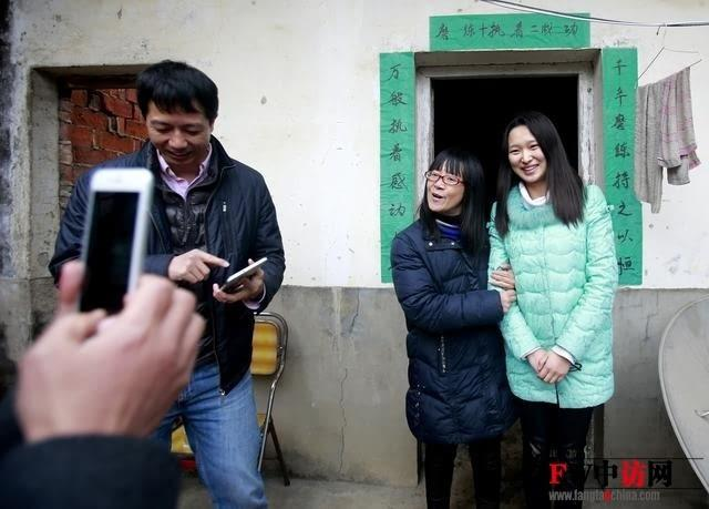 网络走红的诗人余秀华:春节过的真奢侈!有图有真相!丨 风向标