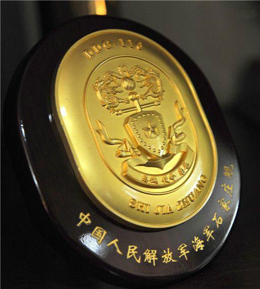 中国海军舰徽大全!你知道是哪些型号的军舰吗