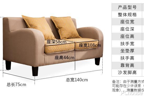 【南方家私沙发】价格_南方家私沙发图片 - 京东