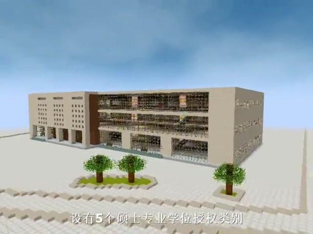 鄭州輕工業學院醫學