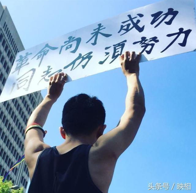 """八里台G聚集地调查报告,公园同志拒绝""""假精致"""" - 男孩久久网"""